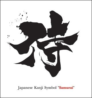 kanji_bg